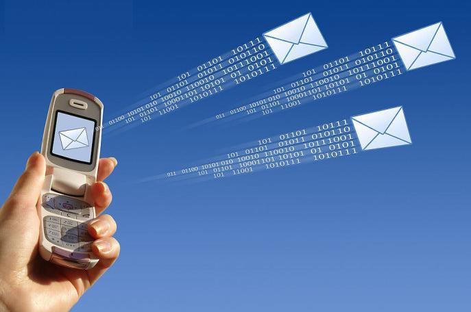 国际短信的优势有哪些?