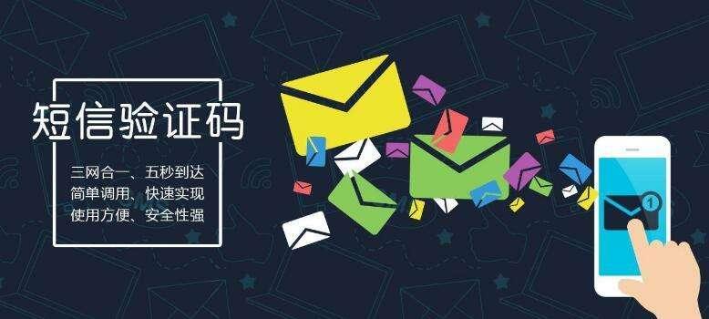 短信平台的通知内容有什么要注意的?