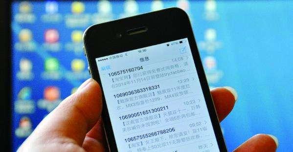 短信验证码有什么用?这些作用你必须知道!