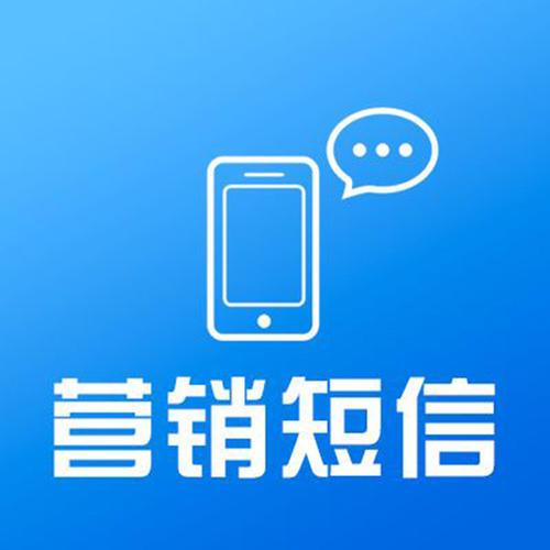 什么是API?选择短信平台需要注意哪些?
