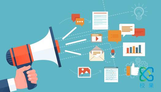 创瑞云短信平台2020短信营销