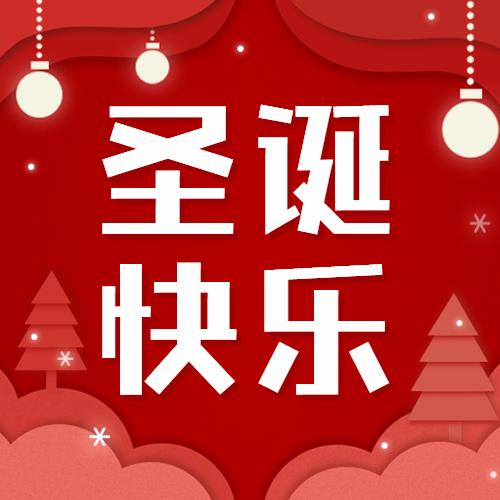 选对了公司,圣诞活动让你嗨翻天! Surprise!公司的圣诞节也可以很温暖~
